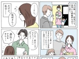 夫がやさしく子煩悩でも、妻が不機嫌な夫婦のリアル